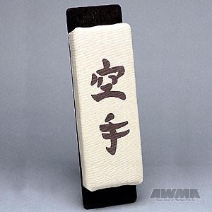 Pro Makiwara Board – Karate Letters