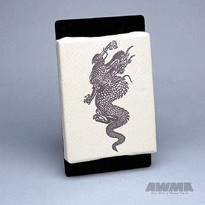 Deluxe Dragon Makiwara